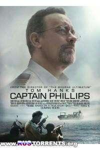 Капитан Филлипс | HDRip | Лицензия