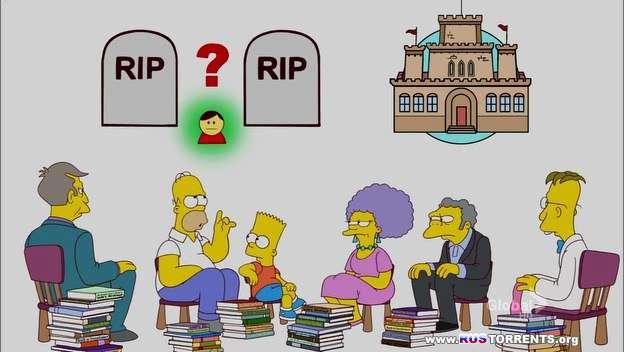 Симпсоны (23 сезон) | HDTVRip