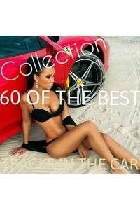 Сборник - 60 Лучших треков в машину | MP3
