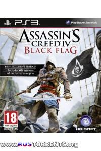 Assassin's Creed IV: Black Flag | PS3