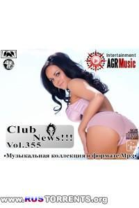 VA - Клубные Новинки Vol.355