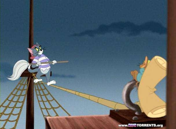 Том и Джерри: Трепещи, Усатый!