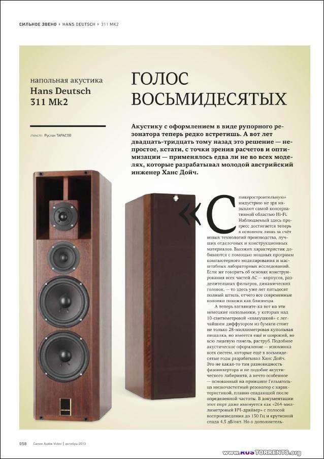 ����� Audio Video �10