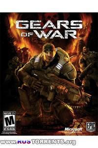 Gears of War | Repack от z10yded