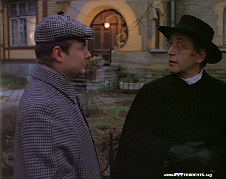 Шерлок Холмс и доктор Ватсон (1979-1986) | DVDRip-AVC