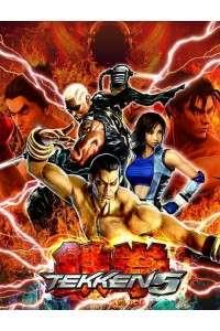 Tekken 5   PC   Repack