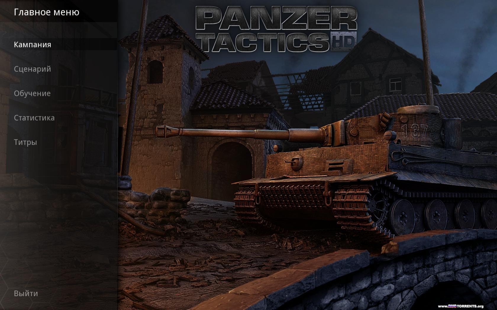 Panzer Tactics HD | РС | Лицензия