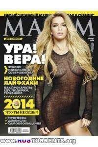 Maxim №1