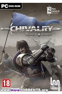 Chivalry Medieval Warfare | PC | Repack от LMFAO