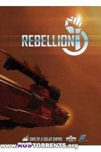 Закат Солнечной Империи - Восстание / Sins of a Solar Empire - Rebellion | PC | RePack