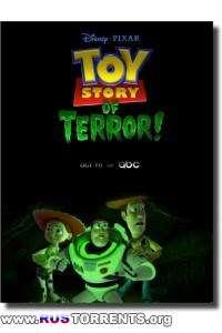 Игрушечная история террора | HDTVRip 1080р