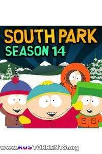 Южный Парк [S14]   WEB-DLRip