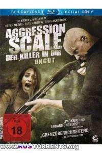 Шкала агрессии | HDRip