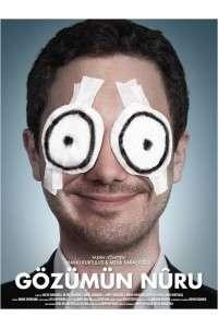 Свет моих очей | DVDRip | P