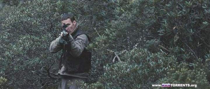 Охотник   BDRip   P