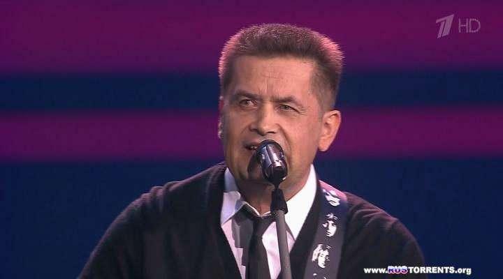 Концерт, посвященный Дню сотрудника органов внутренних дел Российской Федерации | HDTVRip