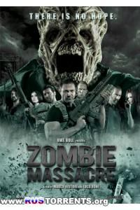 Резня зомби | HDRip-AVC