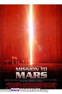Миссия на Марс | HDRip
