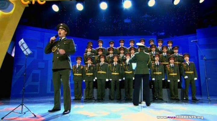 Уральские пельмени. 20 лет в тесте (часть 1) | SatRip
