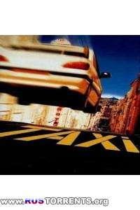 Такси -Саундтреки