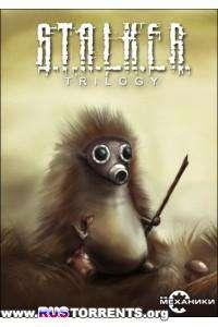S.T.A.L.K.E.R. Трилогия | PC | RePack от R.G. Механики
