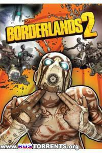 Borderlands 2.v 1.5.0.324u1. + 24 DLC | Repack от Fenixx
