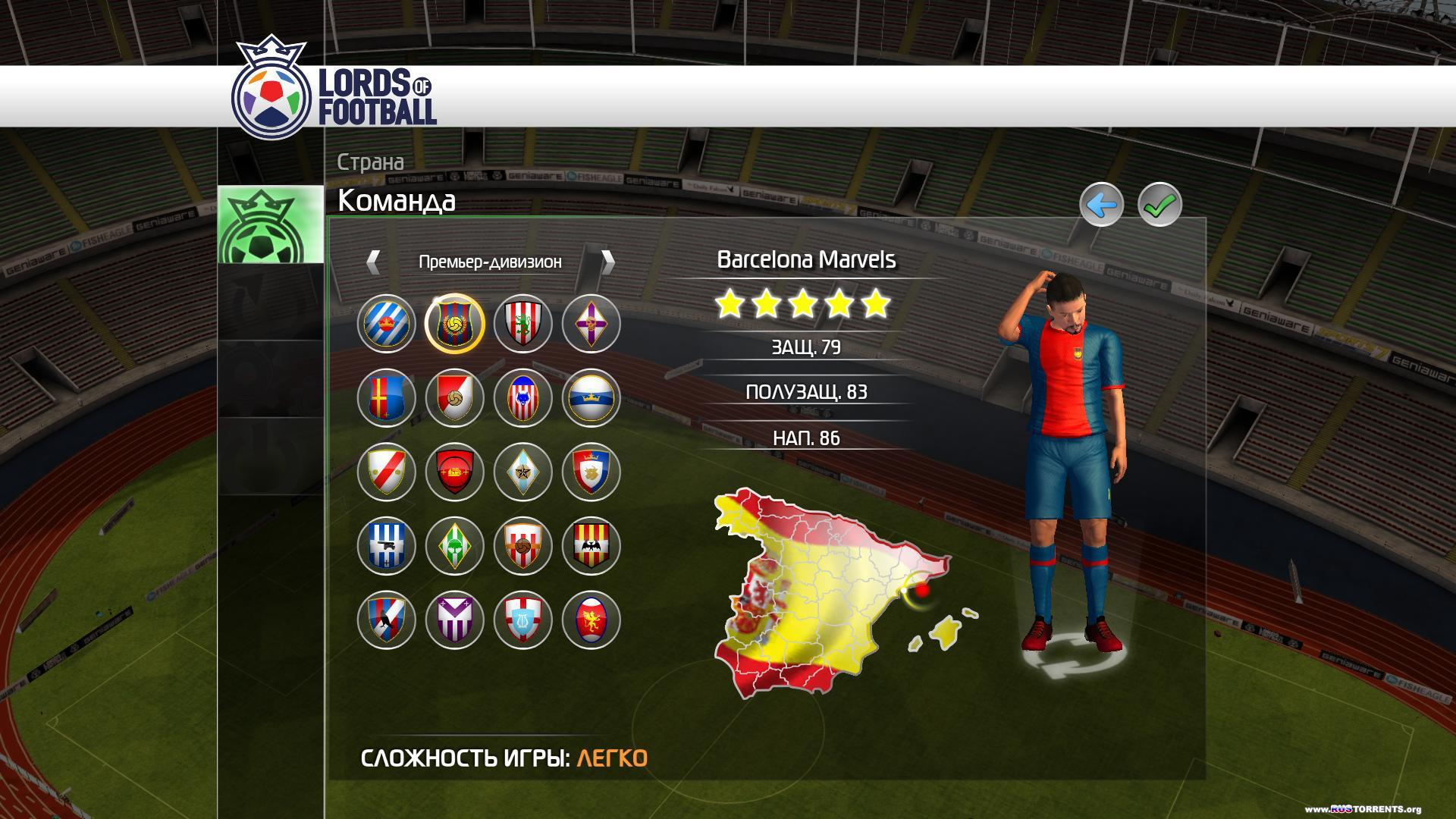 Lords of Football | PC | Repack от R.G. Catalyst