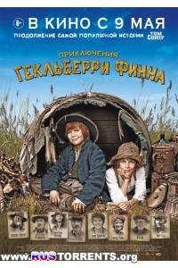 Приключения Гекльберри Финна | DVDRip | Лицензия