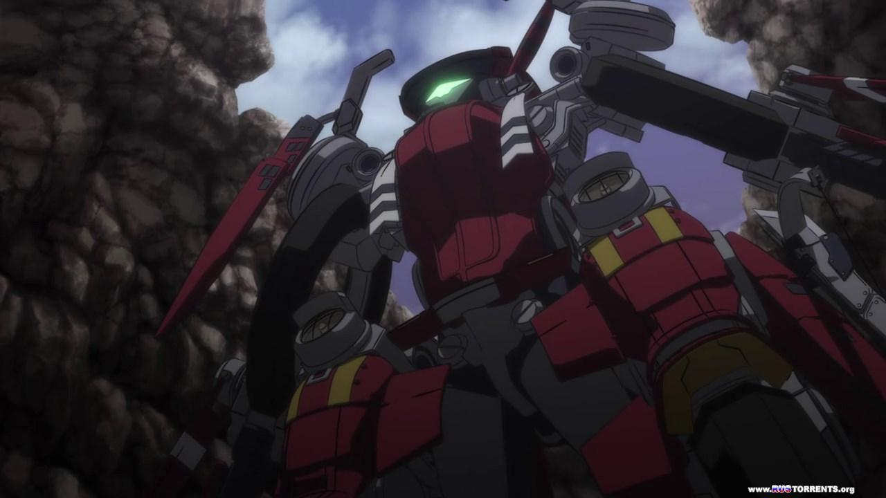 Гигароуд - Пылающий защитник человечества | HDTVRip 720р