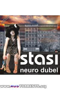 Нейро Дюбель - Штази