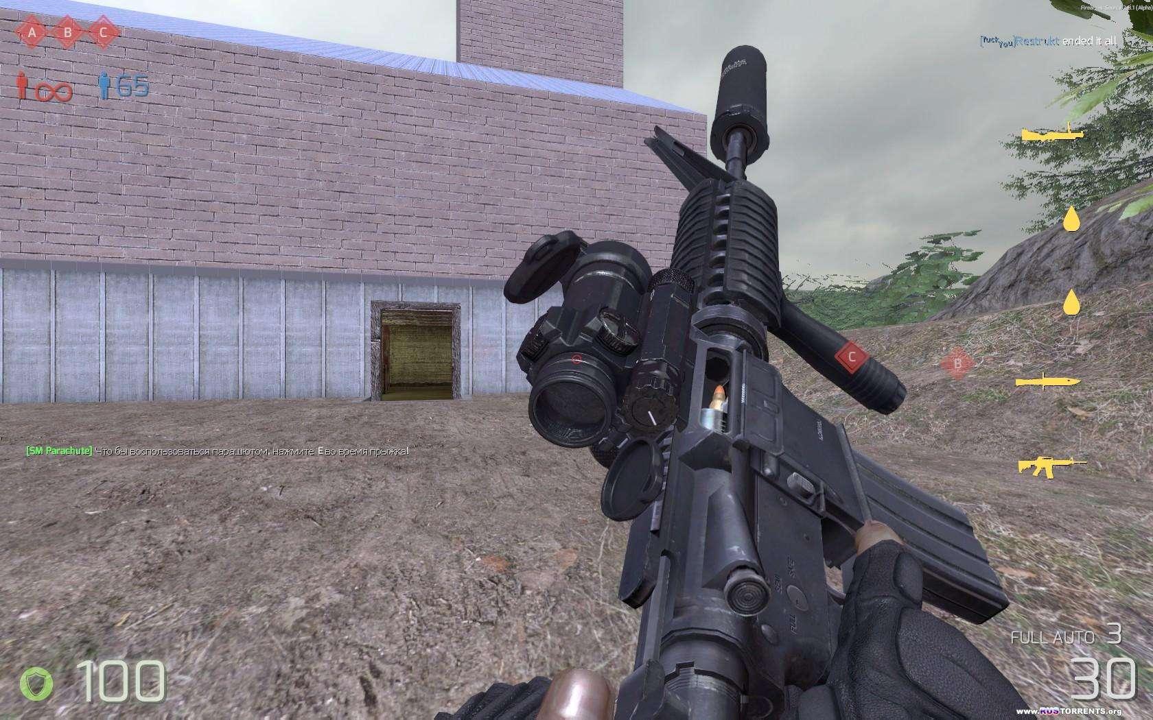 Огнестрельное оружие 2  | Лицензия