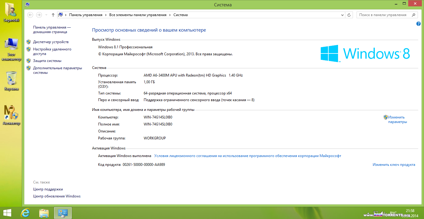 Windows 8.1 Professional x64 NeleGal Edition + Office 2013 v.1.2