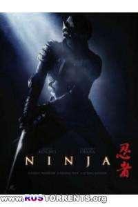 Ниндзя | BDRip