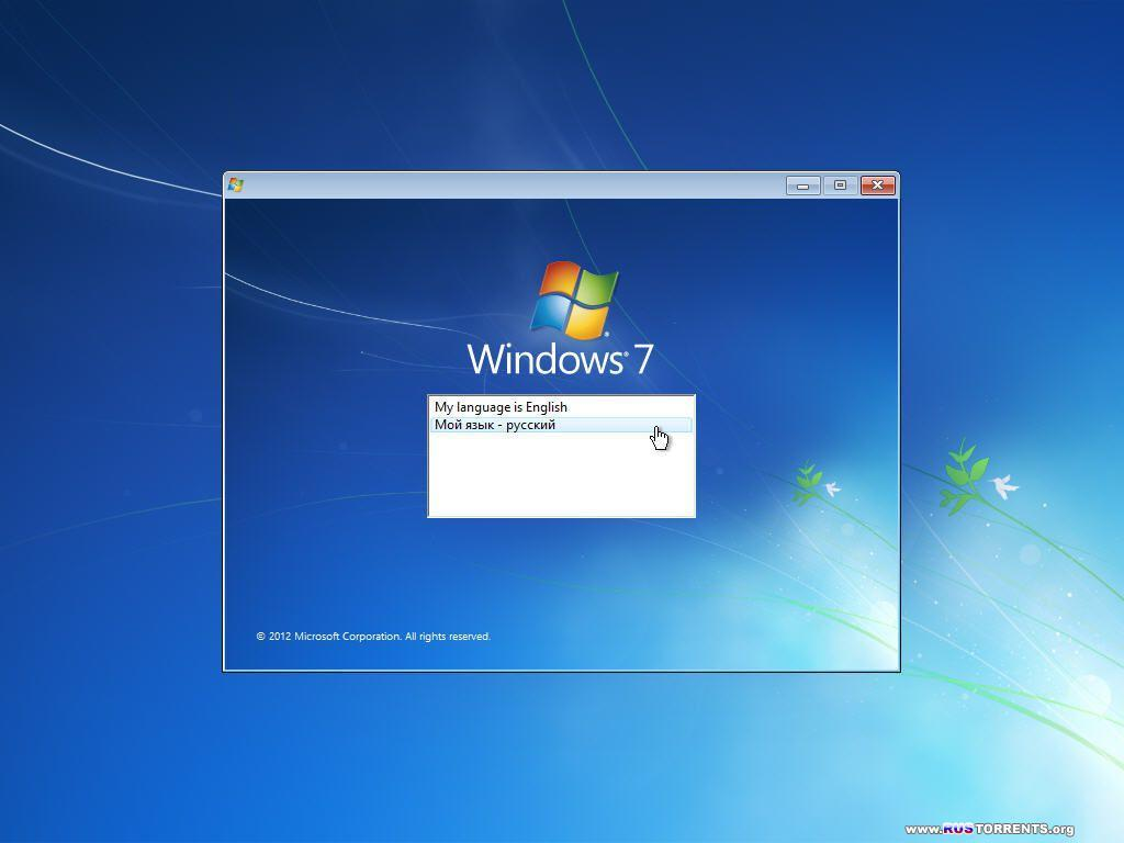 Microsoft Windows 7 SP1 IE11 -18in1- Activated by m0nkrus х86/х64 15.12.2013