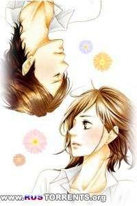 Скажи: Я люблю тебя | DVDRip 480p | AniFilm