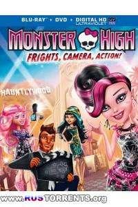 Школа монстров: Страх! Камера! Мотор! | HDRip | Лицензия