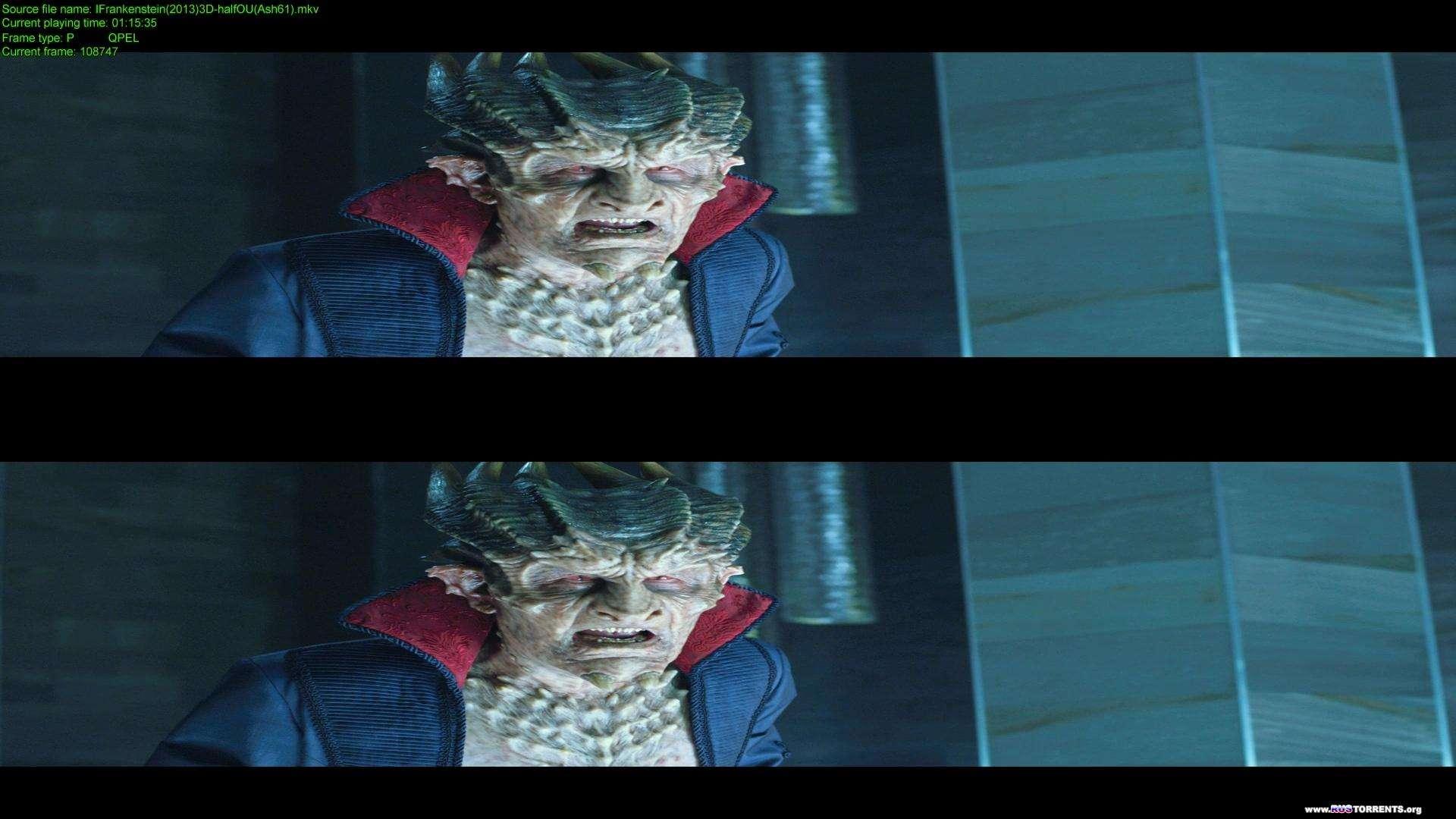 Я, Франкенштейн | BDRip 1080p | 3D-Video | halfOU | Лицензия