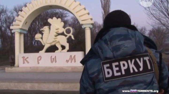 Военная тайна с Игорем Прокопенко (17.03.) | SATRip