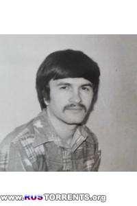 Владимир Тенин - Песни под гитару