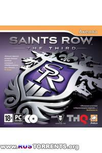 Saints Row: The Third [v 1.0.0.1u4 + 19 DLC]  PC | Repack от Fenixx