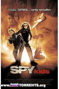 Дети шпионов   BDRip