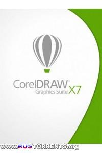 CorelDRAW Graphics Suite X7 17.1.0.572 (x86/x64)
