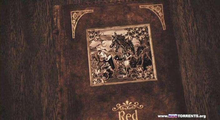 Правдивая история Красной Шапки | BDRip
