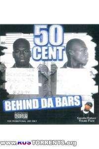 50 cent - Behind Da Barz