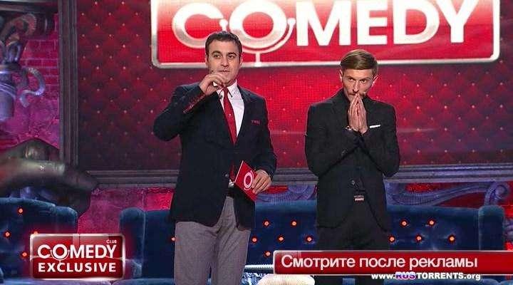 Comedy Club. Exclusive  (Эфир от 16.02.)   WebRip
