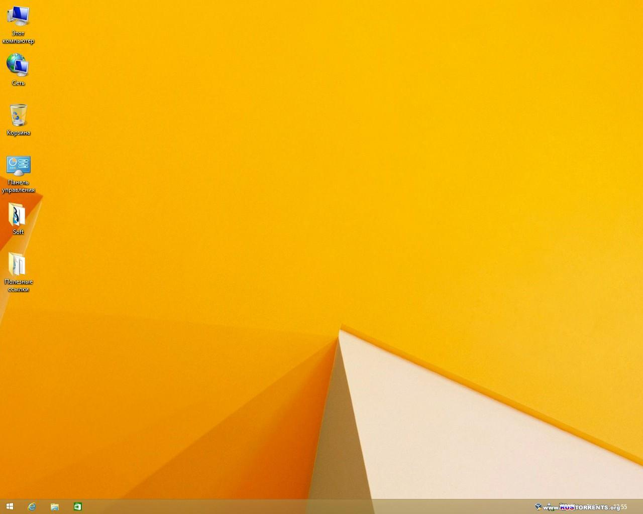 Windows 8.1 Professional VL х86/х64 by sibiryak v.20.09 RUS