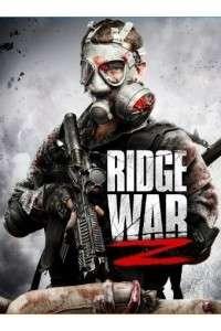 Война Риджа Z | DVDRip | L1