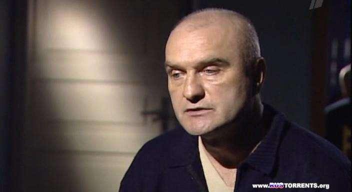 Владислав Галкин. Близко к сердцу
