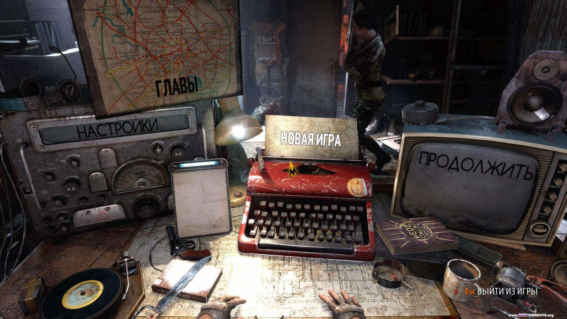 Metro 2033 - Redux [Update 5] | PC | RePack от xatab