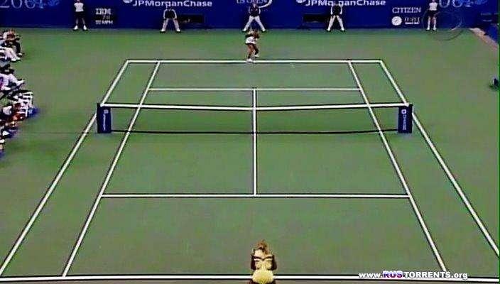Венус и Серена | HDTVRip